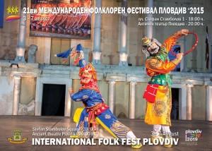 Poster_folk fest plovdiv 2015_